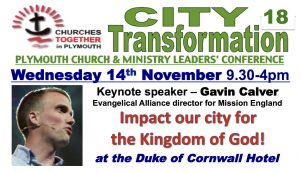 City Transformation Conference 2018
